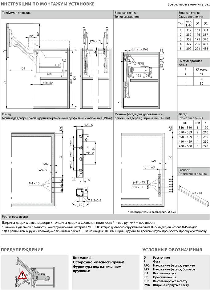 Int 389 инструкция